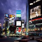 Мафия: Токио 2