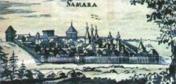 Гравюра Самары