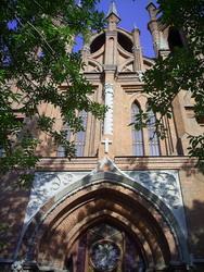 Самарский Католический Храм