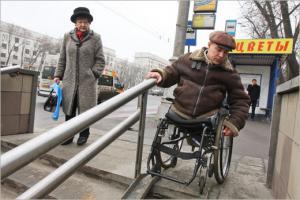 инвалид у метро