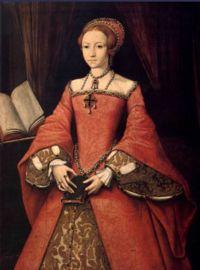Елизавета 1