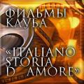Italiano storia d`amore