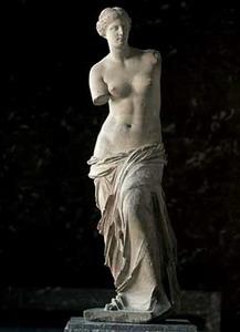 Греческая Афродита
