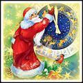Письмо любимому... Деду Морозу