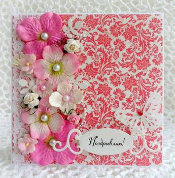 Скрапбукинг-открытка