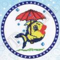 Как нужен Рыбке зонтик!