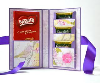 Открытка-шоколадница с пакетиками чая