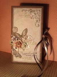 Поздравительная открытка-шоколадница