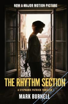Ритм-секция