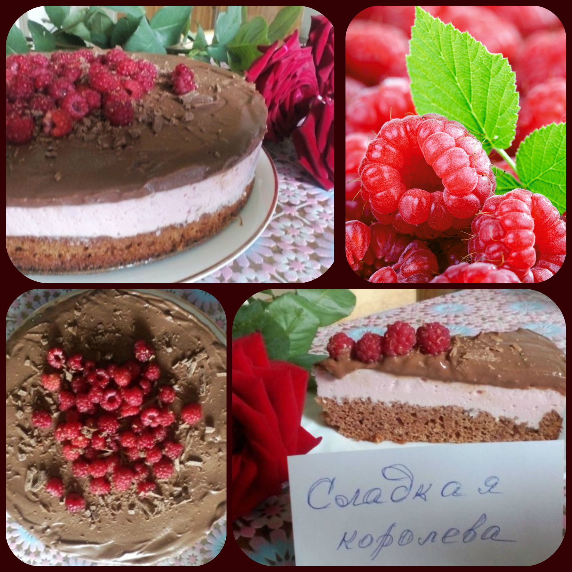 Как сделать малиновый торт летний в моей кофейне 65