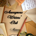 Anonymous Writers' Club