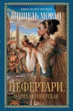 http://lady.webnice.ru/img/2010/07/img20100726091924_2110.jpg