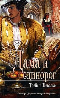 http://lady.webnice.ru/img/2010/11/img20101117231952_8262.jpg