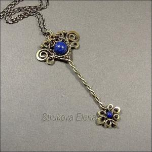 Strukova Elena - авторские украшения - ключ с лазуритом - Изображения.