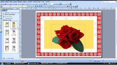 Как создать в ворде открытки 595