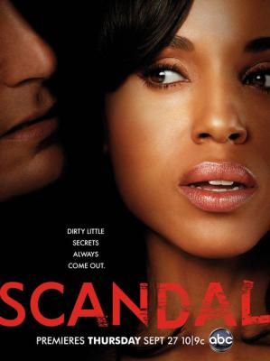 Скандал / Scandal (2012)