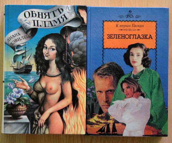 zhenskie-romani-eroticheskie