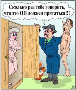 одеть проституток