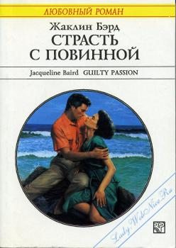 Сейчас я читаю - Страница 7 Books4625_24571_20090124030153