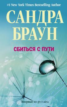 http://lady.webnice.ru/literature/bigimages/56/books56818_911_20111012031604.jpg