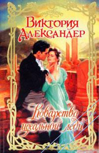 http://lady.webnice.ru/literature/bigimages/59/books59898_4_20110923115240.jpg